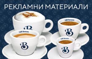CaffeBoromeo_gadgets_banner_370x240